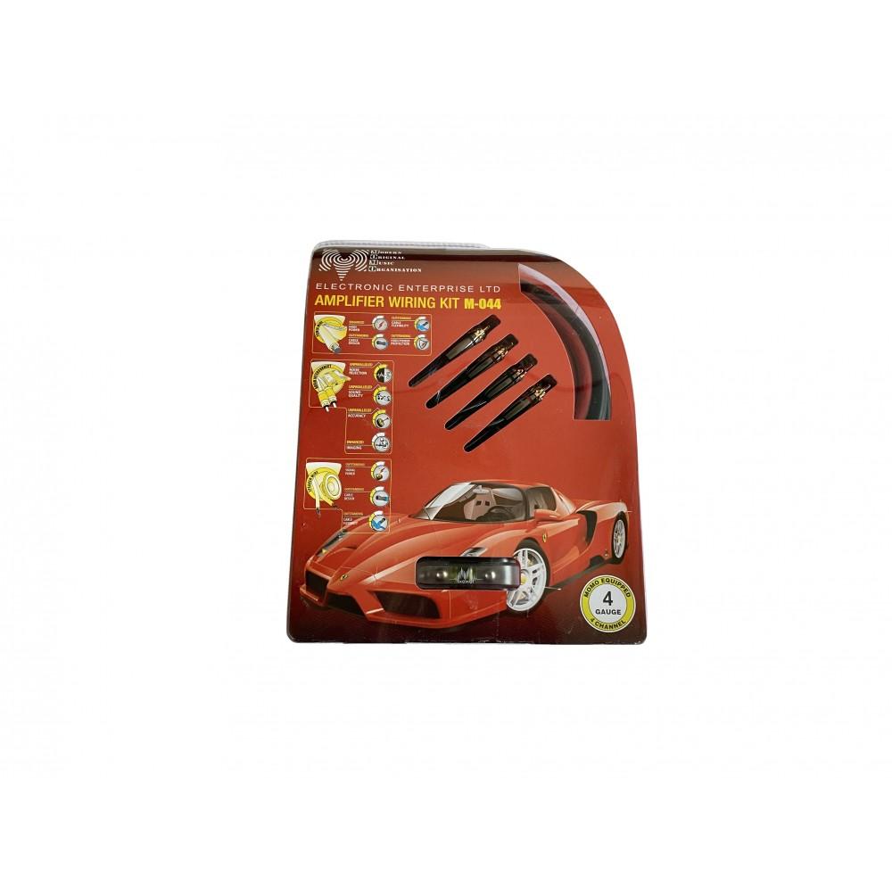 Комплект кабелей  VSD-044