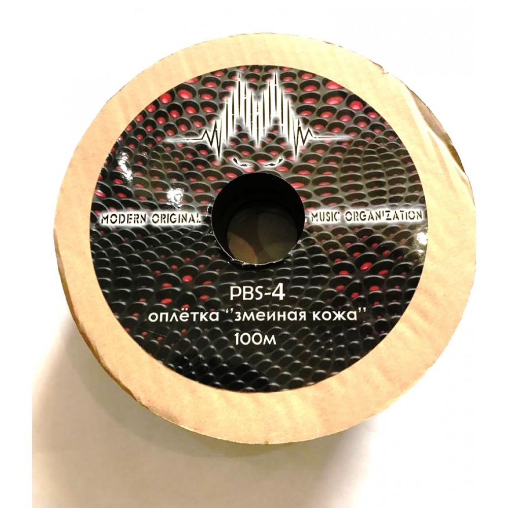 Оплётка змеиная кожа PBS-4 GA