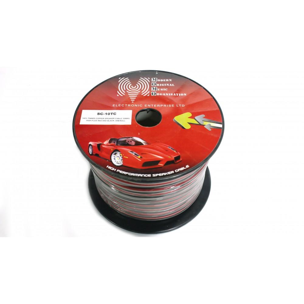 Акустический кабель SC -10GA (ТС)